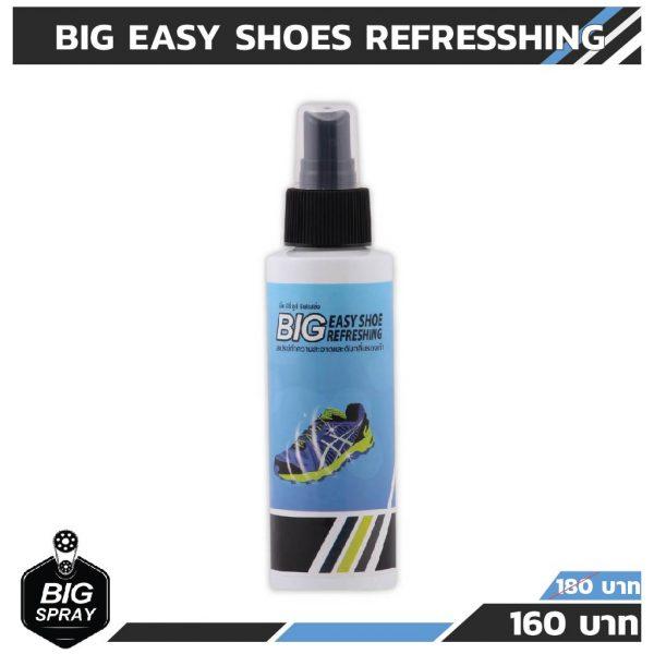 BIG EASY SHOES REFRESHING สเปรย์ทำความสะอาดและดับกลิ่นภายในรองเท้า