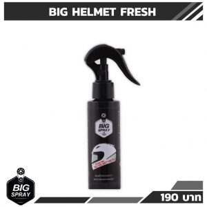 BIG HELMET FRESH สเปรย์ทำความสะอาดและดับกลิ่นหมวกกันน็อค