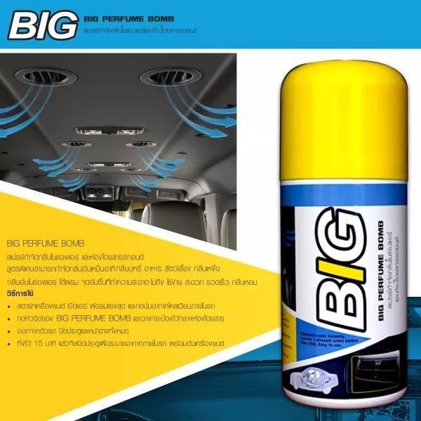 BIG PERFUME BOMB สเปรย์กำจัดกลิ่นในช่องแอร์ และห้องโดยสารรถยนต์ 4